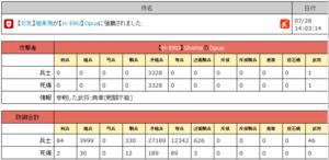 Shohei_2